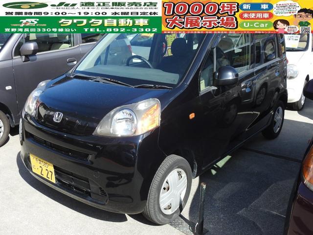 沖縄の中古車 ホンダ ライフ 車両価格 34万円 リ済込 2009(平成21)年 5.2万km ブラック