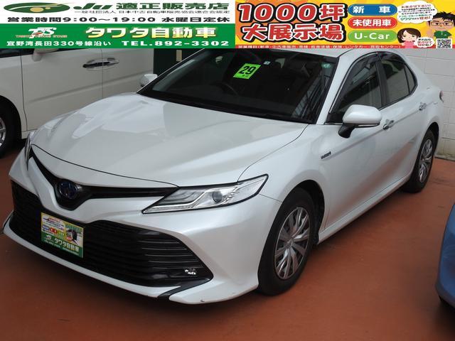 沖縄県の中古車ならカムリ X