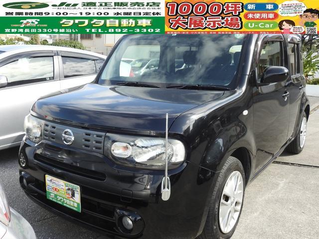 沖縄県の中古車ならキューブ 15X Vセレクション 修復歴なし プッシュスタート 純正SDナビ ETC