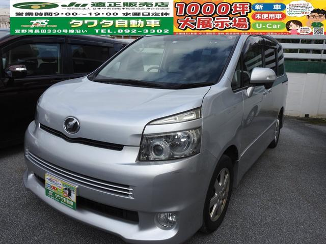 沖縄県の中古車ならヴォクシー Z 修復歴なし 純正メモリーナビ フォグランプ 純正アルミホイール ウインカーミラー