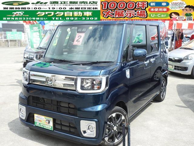 沖縄県宜野湾市の中古車ならウェイク Gターボ レジャーエディションSAIII