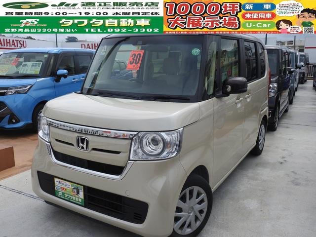 沖縄県宜野湾市の中古車ならN-BOX G・Lターボホンダセンシング