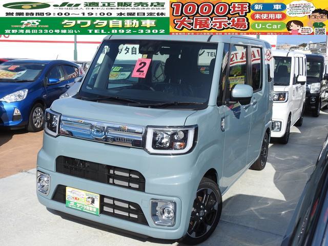 沖縄県宜野湾市の中古車ならウェイク GターボリミテッドSAIII