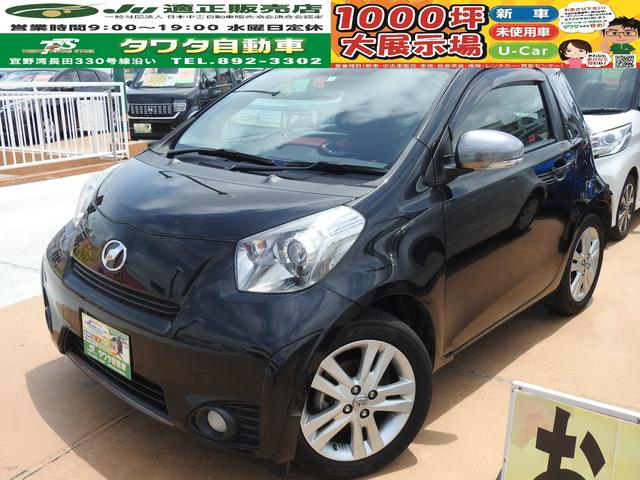 沖縄県の中古車ならiQ 100G →(ゴー)