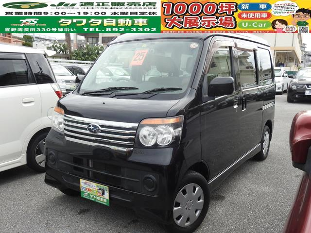 沖縄の中古車 スバル ディアスワゴン 車両価格 79万円 リ済込 2013(平成25)年 7.2万km ブラックマイカメタリック