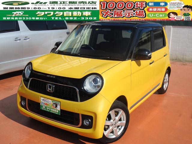 沖縄の中古車 ホンダ N-ONE 車両価格 93万円 リ済込 2013(平成25)年 2.3万km イエローII