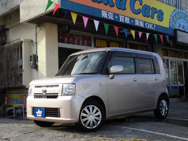 沖縄の中古車 トヨタ ピクシススペース 車両価格 33万円 リ済込 2012(平成24)年 12.3万km ピンクM