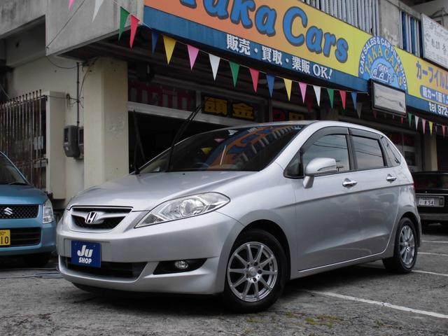 沖縄の中古車 ホンダ エディックス 車両価格 25万円 リ済込 2006(平成18)年 11.9万km シルバー