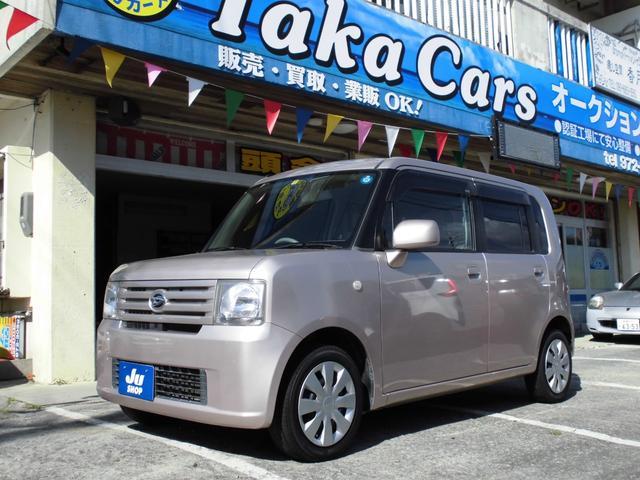 沖縄県の中古車ならムーヴコンテ Xスペシャル キーレス CVT ABS