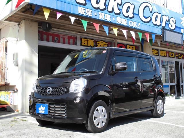 沖縄の中古車 日産 モコ 車両価格 33万円 リ済込 2011(平成23)年 10.1万km ブラウンM