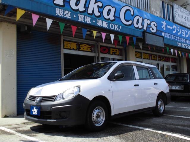 沖縄県の中古車ならAD DX キーレス ETC