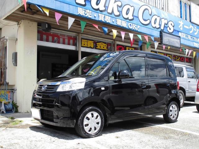 沖縄県うるま市の中古車ならライフ G 純正ナビゲーション バックカメラ キーレス ABS
