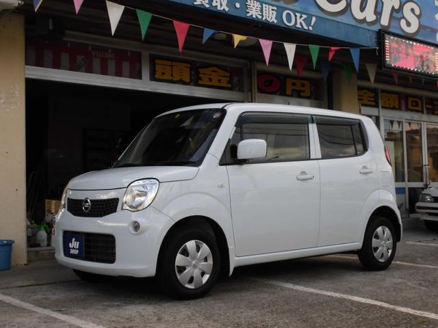 沖縄県の中古車ならモコ S アイドリングストップ スマートキー 純正ナビ バックカメラ TV ETC ABS