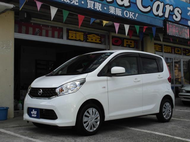 沖縄県うるま市の中古車ならデイズ J キーレス 電動ミラー CVT ABS 純正ナビ