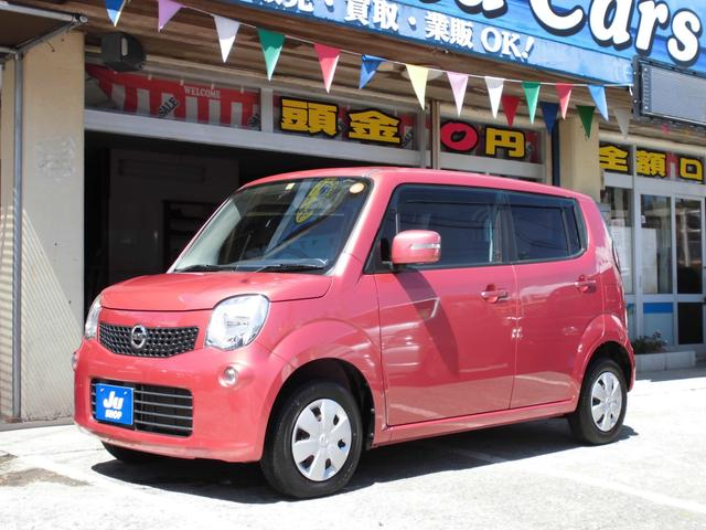 沖縄県の中古車ならモコ X スマートキー 純正ナビ オートエアコン ABS 本土中古