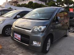 沖縄の中古車 ダイハツ ムーヴ 車両価格 39万円 リ済込 平成20年 6.9万K グレー