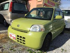 沖縄の中古車 ダイハツ エッセ 車両価格 25万円 リ済込 平成20年 5.6万K Lグリーン