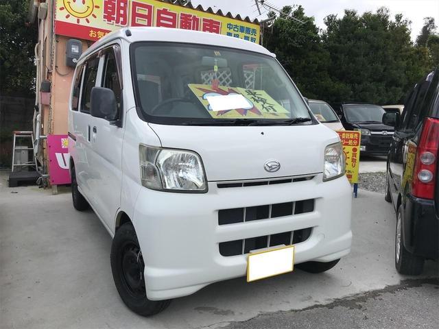 「ダイハツ」「ハイゼットカーゴ」「軽自動車」「沖縄県」の中古車