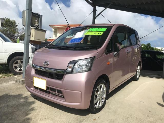 沖縄県うるま市の中古車ならムーヴ L