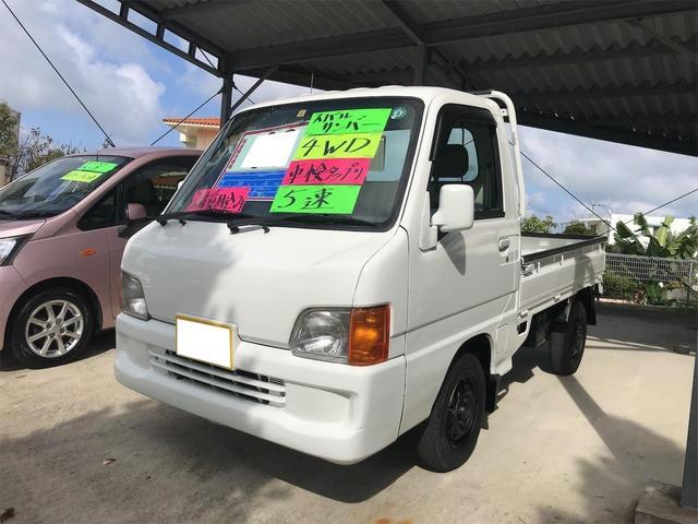 沖縄県うるま市の中古車ならサンバートラック TC 5速MT 4WD