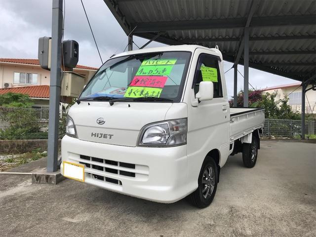 沖縄県の中古車ならハイゼットトラック  4WD 5速MT