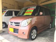 沖縄の中古車 スズキ パレット 車両価格 47万円 リ済込 平成20年 8.6万K ピンク