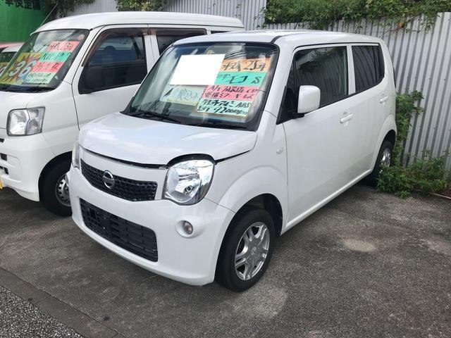沖縄の中古車 日産 モコ 車両価格 34万円 リ済込 2013(平成25)年 9.2万km パールホワイト