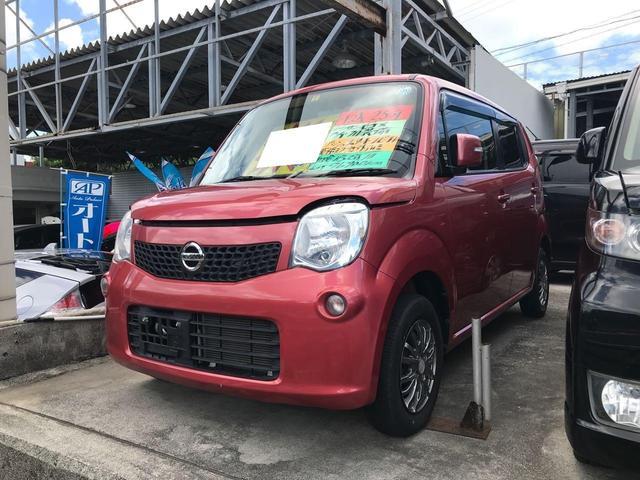 沖縄の中古車 日産 モコ 車両価格 40万円 リ済込 2013(平成25)年 9.7万km ピンク