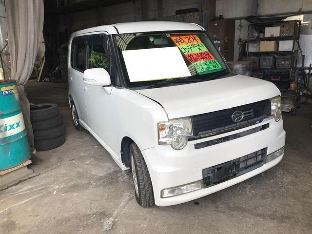 沖縄県宜野湾市の中古車ならムーヴコンテ