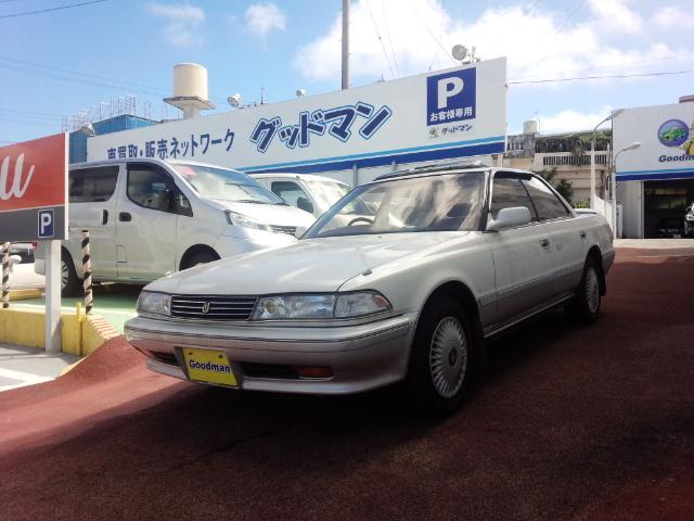 沖縄の中古車 トヨタ マークII 車両価格 59万円 リ済別 1991(平成3)年 5.8万km パールII