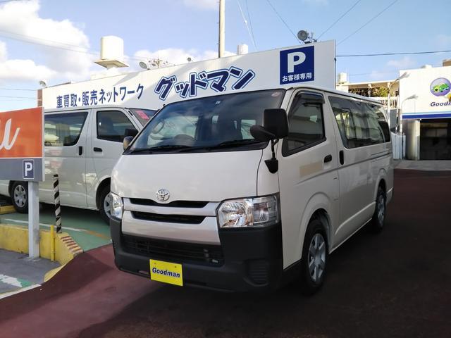 沖縄の中古車 トヨタ ハイエースバン 車両価格 149万円 リ済別 2014(平成26)年 14.7万km ホワイト