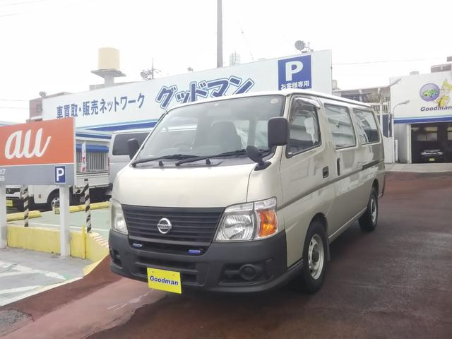 沖縄県の中古車ならキャラバン SロングDXターボ