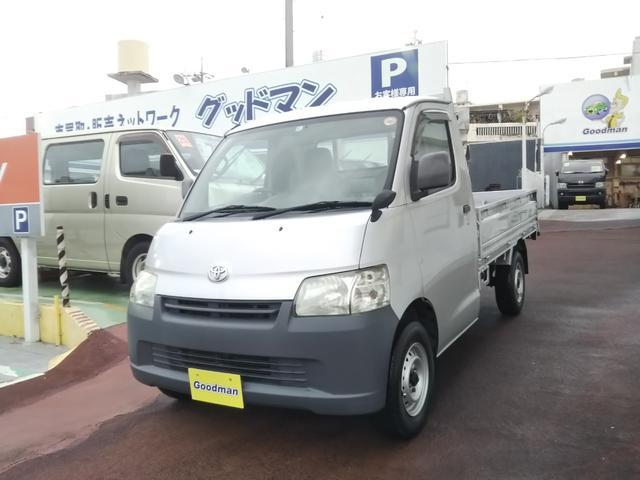 タウンエーストラック:沖縄県中古車の新着情報