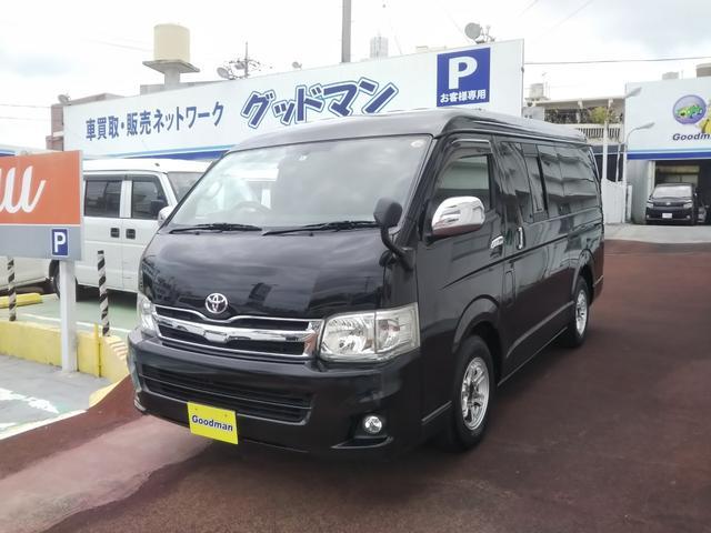 沖縄県の中古車ならハイエースバン ワイドタイプ スーパーGL