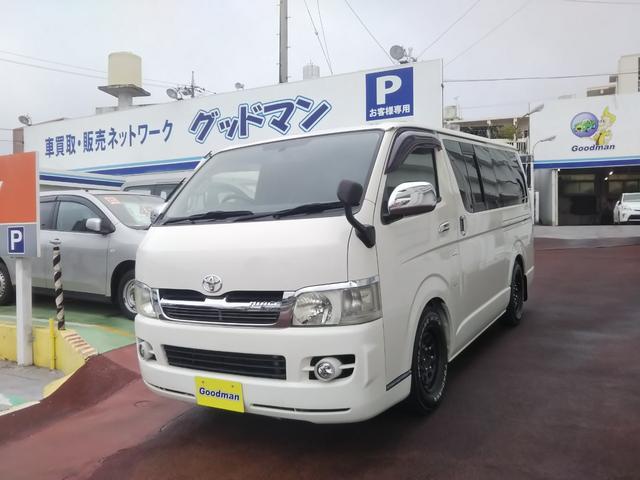 沖縄の中古車 トヨタ ハイエースバン 車両価格 125万円 リ済別 2008(平成20)年 13.5万km ホワイト