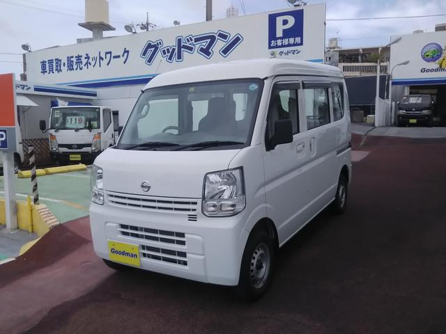 沖縄の中古車 日産 NV100クリッパーバン 車両価格 89万円 リ済別 2018(平成30)年 1.7万km ホワイト