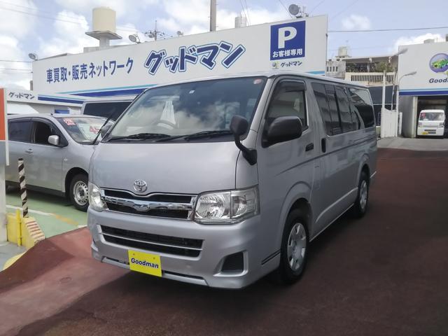 沖縄県の中古車ならハイエースバン DX GLパッケージ スーパーGLリアシート有
