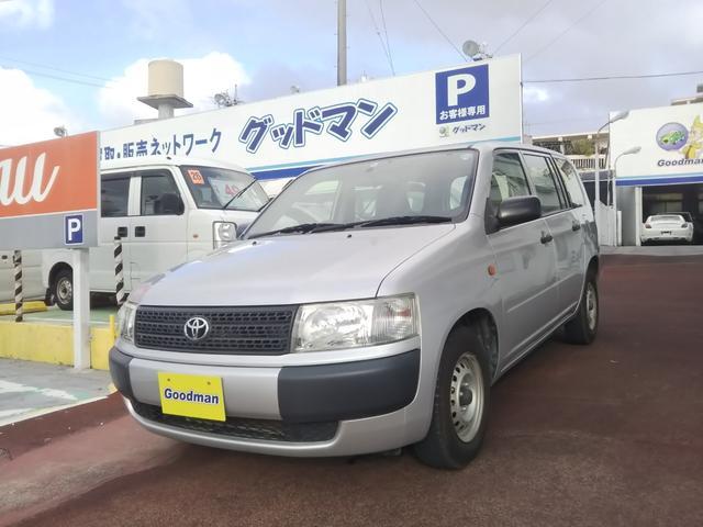 沖縄の中古車 トヨタ プロボックスバン 車両価格 55万円 リ済別 2014(平成26)年 3.1万km シルバー