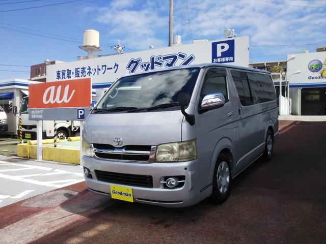 沖縄県宜野湾市の中古車ならハイエースバン ディーゼル5ドア スーパーGL