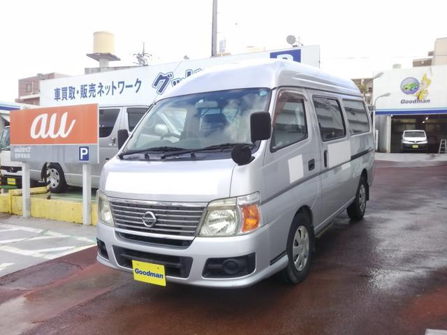 沖縄県の中古車ならキャラバン 車いす2台移動車