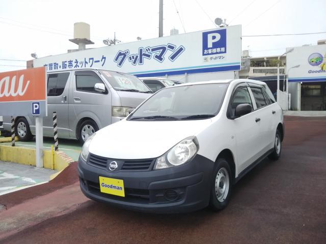 沖縄の中古車 日産 AD 車両価格 39万円 リ済別 2014(平成26)年 7.2万km ホワイト