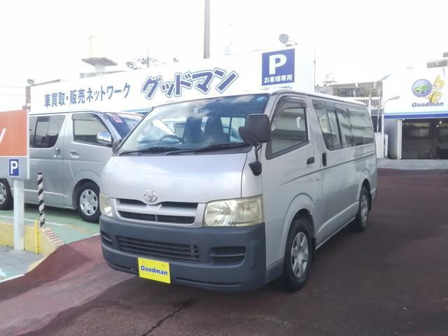 沖縄県の中古車ならハイエースバン 9人乗りロングDX