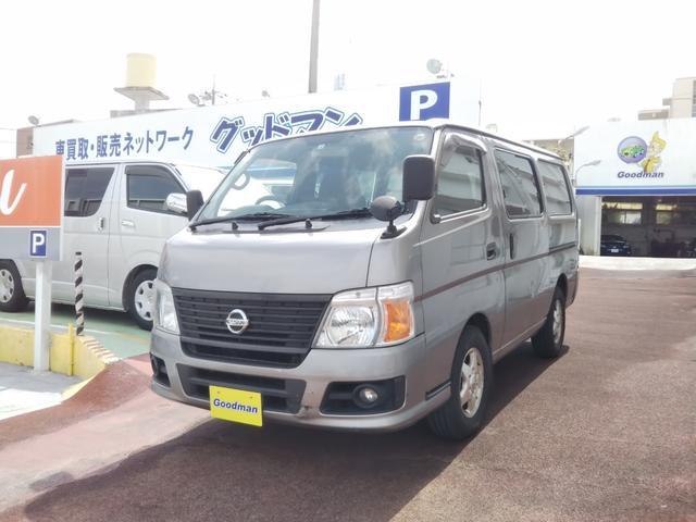 沖縄県の中古車ならキャラバン ロングDX切替4WD