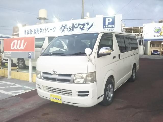 沖縄の中古車 トヨタ ハイエースバン 車両価格 119万円 リ済別 2007(平成19)年 19.8万km ホワイト