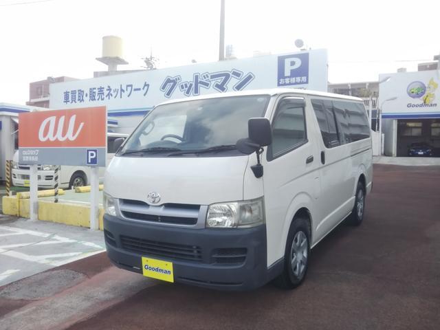 沖縄県宜野湾市の中古車ならハイエースバン ロングDX5ドアディーゼル