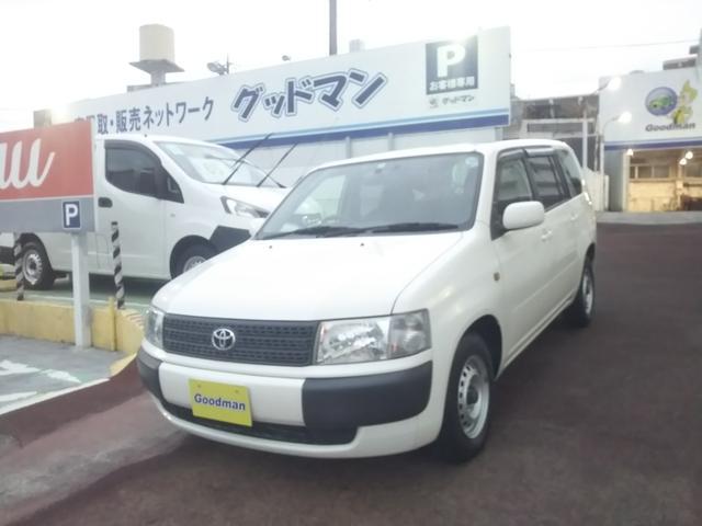 プロボックスバン:沖縄県中古車の新着情報