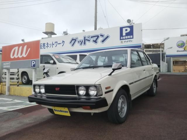 沖縄の中古車 トヨタ カローラ 車両価格 289万円 リ済別 1981(昭和56)年 5.1万km ホワイト
