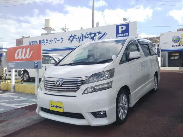 沖縄県の中古車ならヴェルファイア 3.5Z Gエディション7人乗り