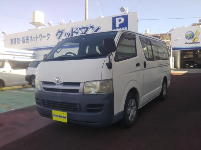 沖縄の中古車 トヨタ ハイエースバン 車両価格 119万円 リ済別 2006(平成18)年 8.2万km ホワイト