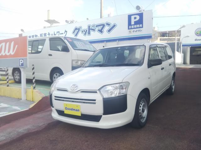 沖縄の中古車 トヨタ プロボックス 車両価格 65万円 リ済別 2014(平成26)年 5.0万km ホワイト